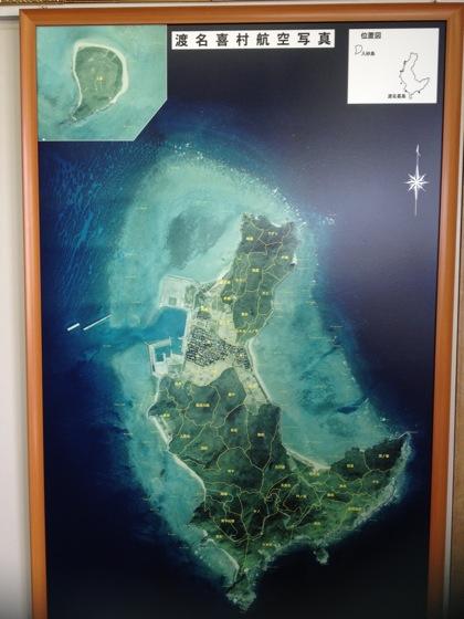 Okinawa 2064