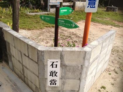 Okinawa 2102