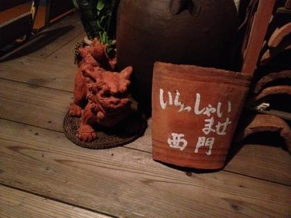 Okinawa 2168