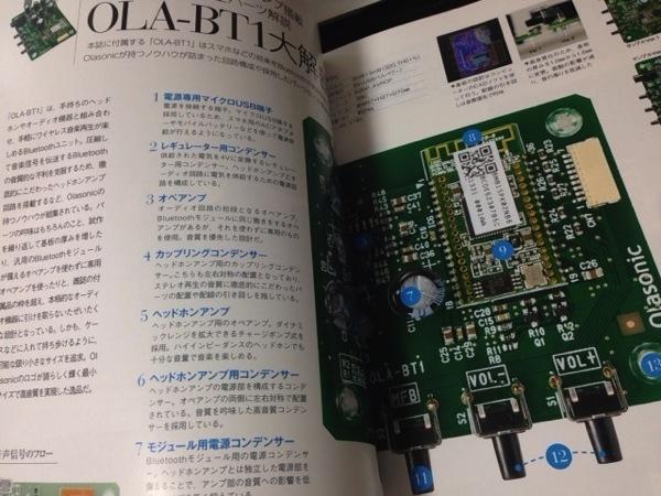 Olasonic 9720