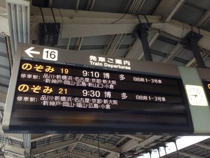 Onomichi 7400