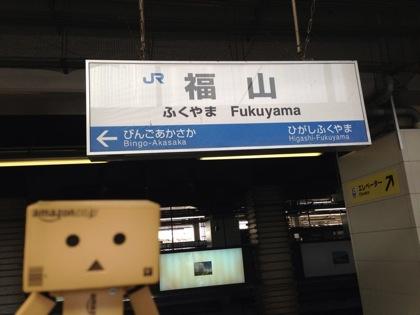春の尾道!新幹線・福山駅から山陽本線で尾道駅へ