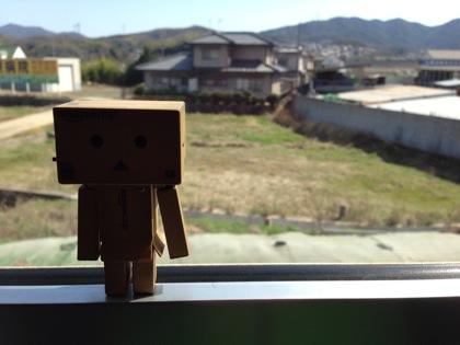 Onomichi 7419