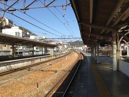 Onomichi 7424