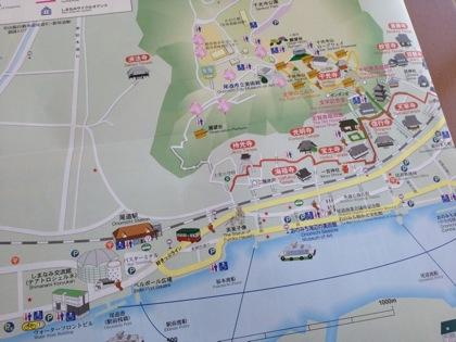 Onomichi 7429
