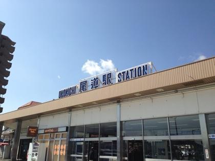 Onomichi 7431