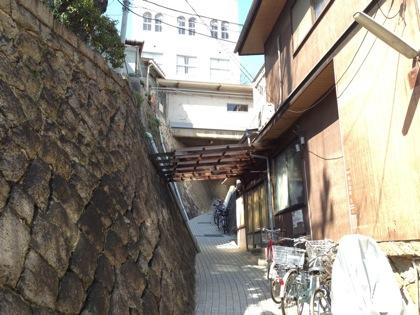 Onomichi 7436