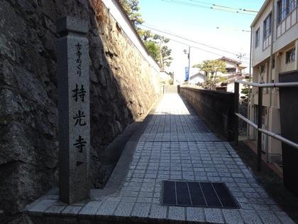 Onomichi 7437