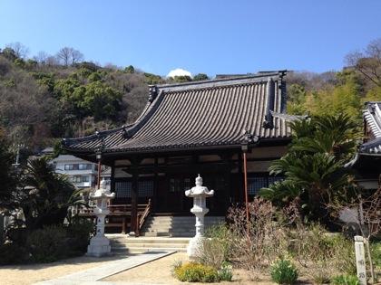 Onomichi 7438