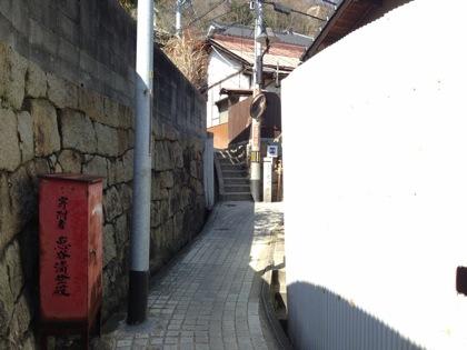 Onomichi 7440