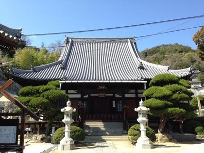 Onomichi 7442