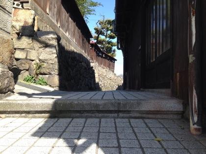 Onomichi 7444
