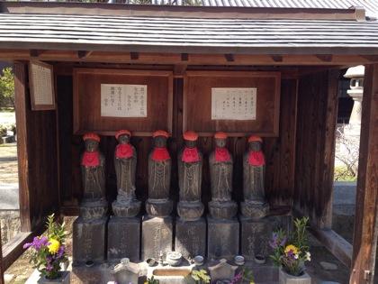 Onomichi 7445