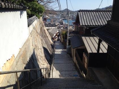 Onomichi 7448