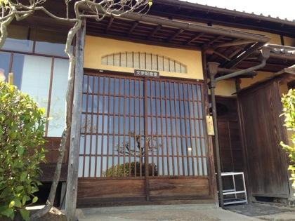 「文学記念室」林芙美子と尾道出身の文学者たち(尾道)
