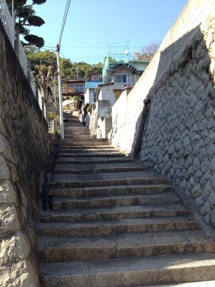 Onomichi 7463
