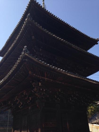 Onomichi 7467