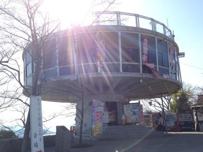 Onomichi 7476