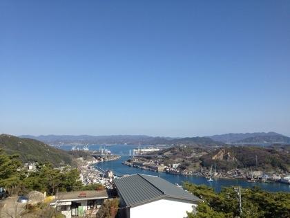 Onomichi 7480