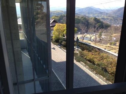 Onomichi 7500