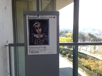 Onomichi 7501