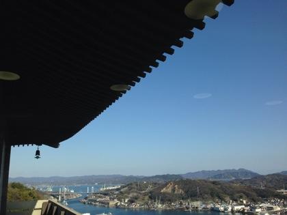 Onomichi 7504