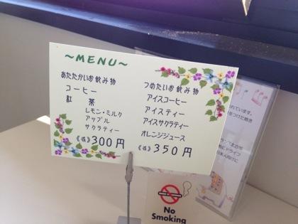 Onomichi 7509