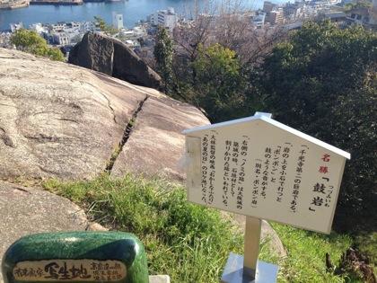 Onomichi 7516