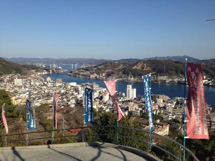 Onomichi 7518