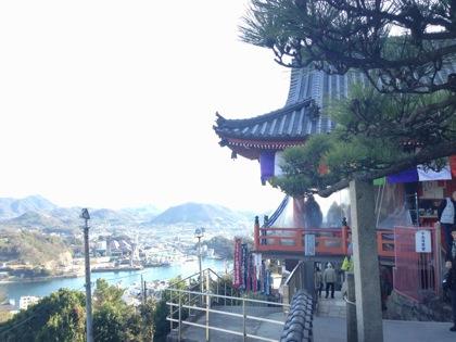 Onomichi 7523
