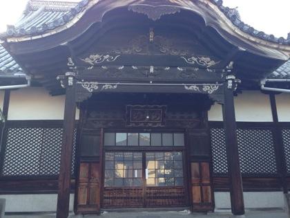Onomichi 7530