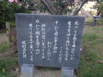 Onomichi 7532