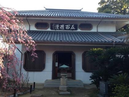 Onomichi 7533