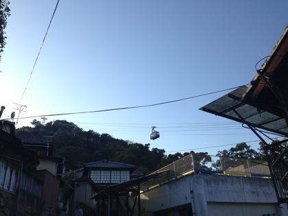 Onomichi 7536