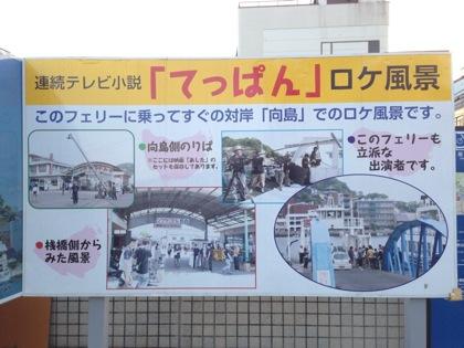Onomichi 7567
