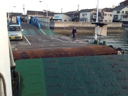 Onomichi 7578