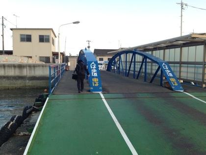 Onomichi 7580