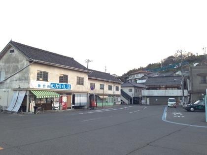 Onomichi 7581