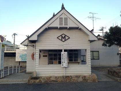 Onomichi 7582