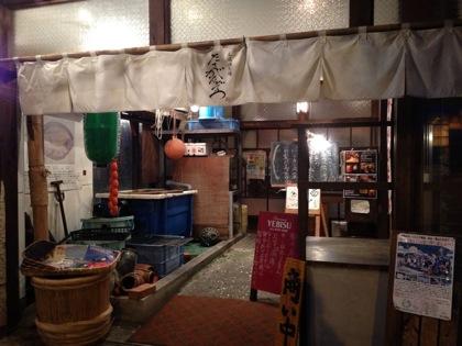 Onomichi 7595