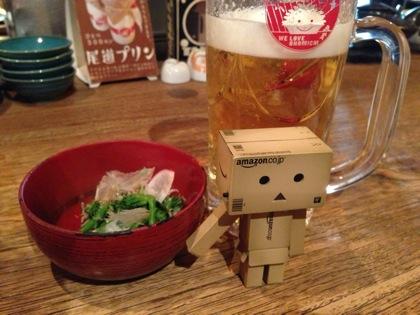 Onomichi 7598