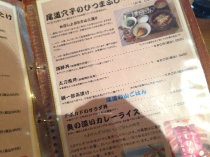 Onomichi 7603