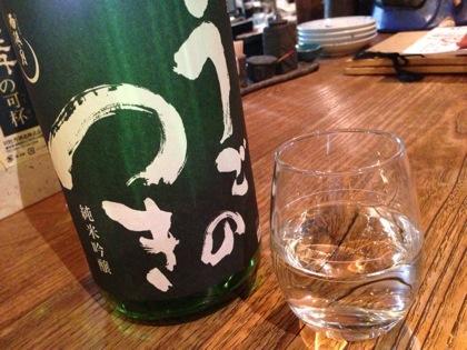 Onomichi 7611