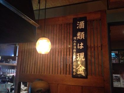 Onomichi 7615
