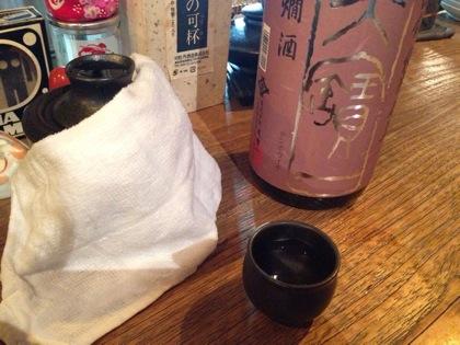 Onomichi 7620
