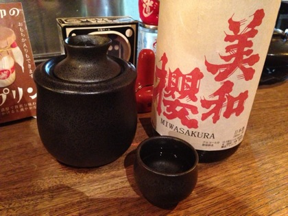 Onomichi 7624