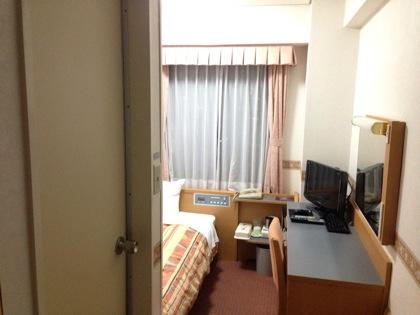 Onomichi 7635