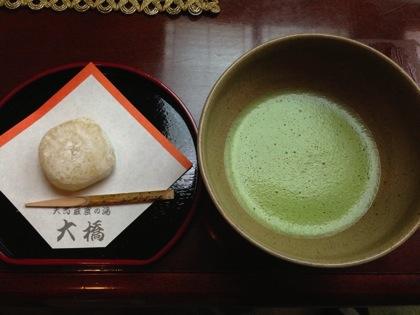Oohashi 8722