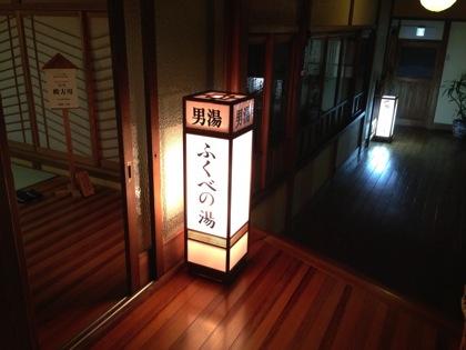 Oohashi 8727
