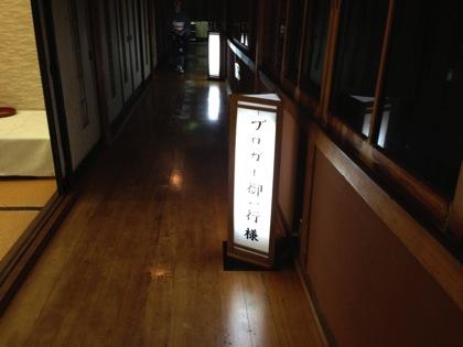 Oohashi 8731